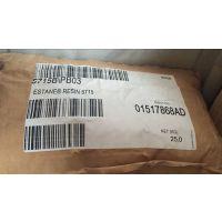 Estane? TPU 5778,它是一款热塑性聚氨酯树脂原材料