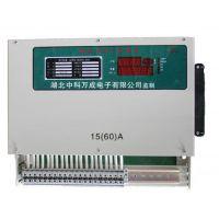 电能表_武汉中科万成电子(图)_预付费型多用户电能表