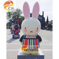 米菲兔玻璃钢雕塑户外景观主题列阵摆件卡通动物模型公仔形象道具