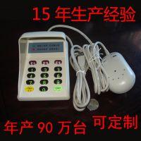 GHE515USB口语音密码键盘密码器移动联通电信酒店医院医保会员等