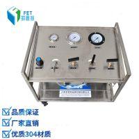 大流量气液增压泵 液压试压台 水压测试机