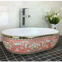 别墅酒店洗手间高档红色台上电镀陶瓷艺术盆洗手盆