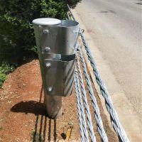 钢绳护栏 钢缆索护栏厂家 公路钢丝绳护栏