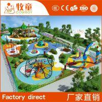 供应游乐设备 儿童室内 室外儿童乐园 儿童户外拓展探险设备