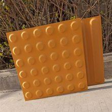 黄色盲条砖 行进盲道砖焦作市众光耐酸瓷业有限公司生产销售