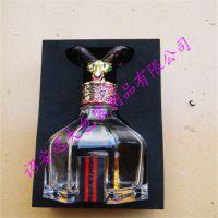 高档香水盒 EVA内衬包装 定位防震减震