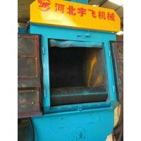 履带式抛丸机清理机 自动上下料吊钩式抛丸机 专业供应 价格公道