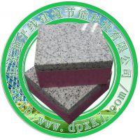 【薄石材岩棉复合板 外墙保温板】外墙一体化保温装饰板施工流程