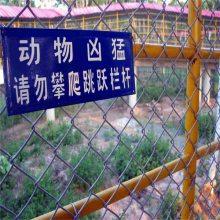 勾花网养殖防护网 山体防护网 煤矿支架专用勾花网加工
