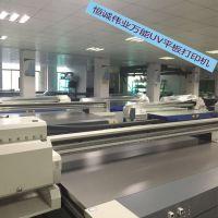 江西理光铝扣板uv打印机 新型创业项目设备 恒诚伟业万能平板印刷机