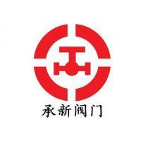 上海恒业自控阀门制造有限公司