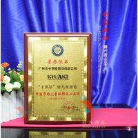 中国市场儿童服饰放心品牌牌匾 金银箔奖牌 木托奖牌定制 量多从优