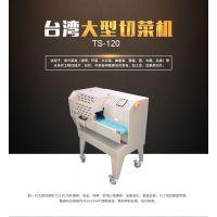 武汉希恩机械台湾切菜机新型切菜机