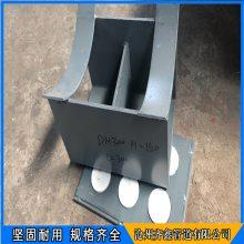 室外管道89小管径固定支座 T型焊接型管托 齐鑫真诚共创,互惠互赢互利
