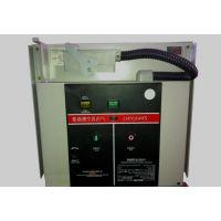 生产厂家 VS1-12永磁真空断路器 1250A固定式高压电器-上海祝捷电气