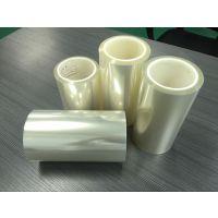鑫化宏胶带,鑫化宏保护膜,PET保护膜,终止胶带,高温胶带,外包胶带,亚克力保护膜,硅胶保护膜
