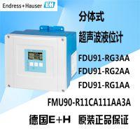 E+H超声波液位计FMU90-R11CA111AA3A/FDU91-RG2AA液位探头
