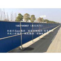 蚌埠、安庆地铁施工围挡,彩钢围挡多少钱一米