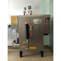 服装厂干洗店洗衣店工业锅炉用36千瓦电热蒸汽发生器 免办证