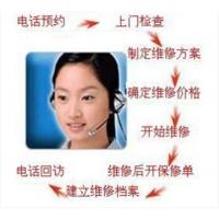 上海湿王除湿机维修【正规企业*真情服务】