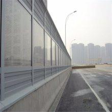 高速隔音声屏障厂家 高铁声屏障施工 铁路隔音屏