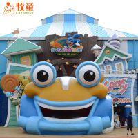 辽宁儿童充气淘气堡定制 室内户外拓展游艺设施 儿童游乐设备制造厂家 pvc