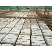 现浇混凝土空腹复合楼板空心构件膜壳