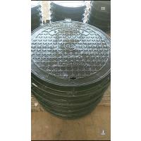 厂家直销球墨铸铁、高强度、高延伸、雨水圆形井盖