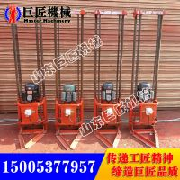 直供山东华夏巨匠小型两相电电动取样钻机QZ-1A浅孔钻机