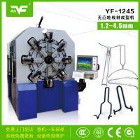 银丰YF-1245无凸轮弹簧机 精密异形线材折弯机 全自动机器设备厂家