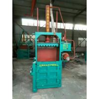 废料处理专用打包机 液压打包机厂家