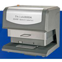 天瑞 Thick800A 镀层厚度测量分析 镀金 高性价比
