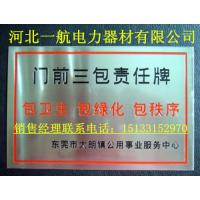 一航专业定做 防撞铝反光限速各种材质标志牌