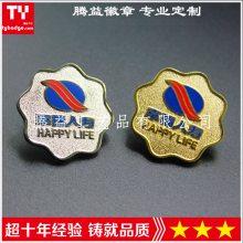 幸福人寿纪念品徽章-银行纪念品胸针襟章-北京金属徽章定制厂家