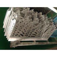 专业加工外墙冲孔铝单板室外幕墙铝板深灰色氟碳外墙铝板异形镂空板