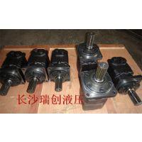 长沙瑞创液压供应OMV 630,OMV 800摆线液压马达