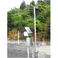 中西(ZY特价)便携式自动气象站/小型气象站 型号:WPH1-9 库号:M15375