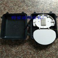 锝爱DA-B9FTTH1进1出光缆接头盒卧式光纤接续盒12芯24芯48芯接熔包