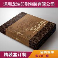 新款茶包装盒 茶叶包装礼品盒 红色通用创意礼盒 红茶精装盒定制