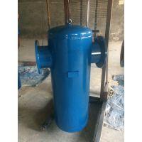 DN-300大流量空压机压缩空气除油除水汽水分离器、不锈钢旋风式汽水分离器替代挡板效率高