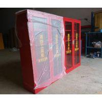 佰利工地消防器材工具柜-工地消防器具储存柜-器材柜厂家直销。BL-XFG016