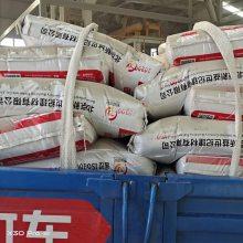 北京自流平界面剂厂家直销
