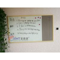佛山画画板两面7惠阳记事公告栏7惠城白板挂式小学生