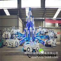 新款自控飞机游乐设备6臂8臂旋转升降飞机公园小区电动载人玩具