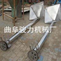 管制螺旋输送机批发 螺旋自动上料机 多用途新型输送设备 骏力牌
