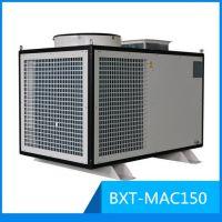 德国BAXIT巴谢特大功率点式多用途制冷机BXT-MAC150岗位移动空调15kw食品冷风机