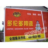 嘉鱼墙面广告施工,通山墙体广告价格,咸宁墙体广告发布、湖北墙体广告制作