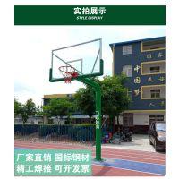 广西柳州市篮球架移动式 地埋式篮球架飞跃体育厂家