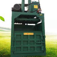 富兴工厂边脚料液压打包机 油漆桶铁桶压扁机 印刷厂纸霄压包机型号
