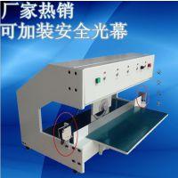 PCB走刀式分板机 V槽走刀式裁板机 多刀式分板机 宸兴业安全可靠
